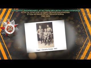 Видео от Алсу Хакимовой