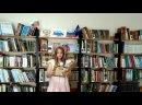 Конкурс чтецов Дарья Муравьева, 13 лет, стихотворение Родина