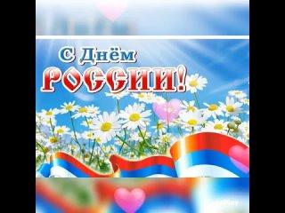 Дошкольные группы ГБОУ Школа 1551 ко Дню России