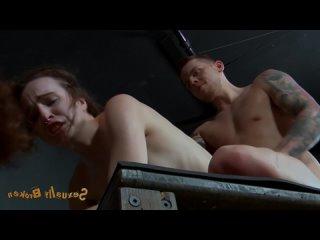 SexuallyBroken Brooke Johnson .