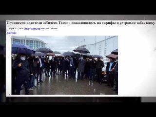 [Вестник Бури] КАК ЯНДЕКС.ТАКСИ ДАВИТ ЛЮДЕЙ. Вся правда о работе в Яндекс.Такси