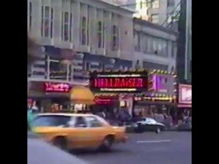 Восставший из ада (1987,Нью-Йорк)