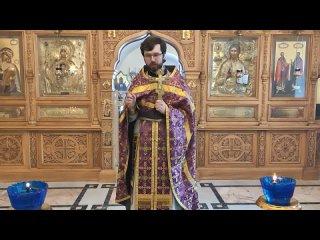 Проповедь на 3й Родительской Субботе свящ. Александр Сатомский .