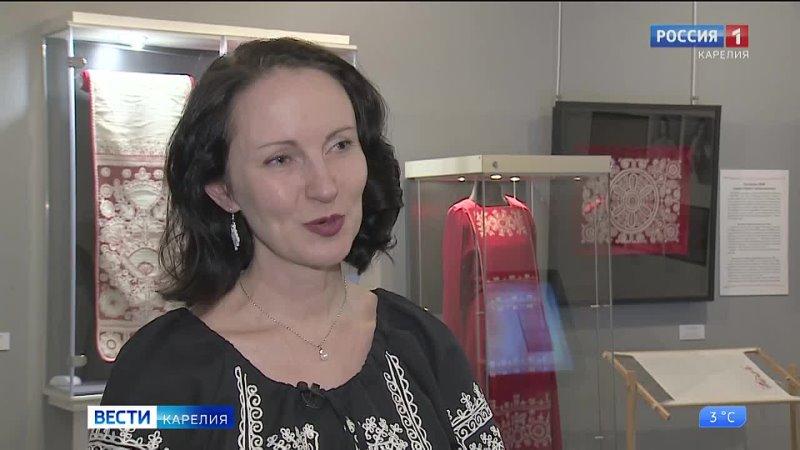 ГТРК Карелия В музее «Кижи» открылась выставка, посвященная истории фабрики «Заонежская вышивка»