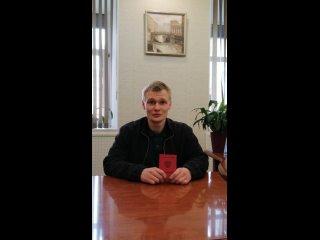 Отзыв Алексея о работе коллегии адвокатов «Призывник»