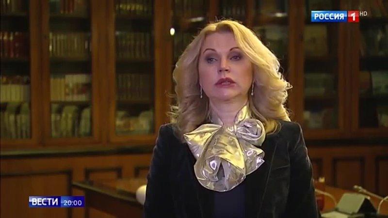Голикова рассказала о снижении смертности от коронавируса - Россия 24