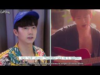 Over 2PM - Уён отвечает на вопросы (русс. саб)