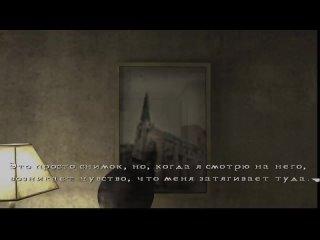 [Ретро Канал CHIPaev'a] Silent Hill 4: The Room Прохождение на 100% (Cложность Hard) - Part #2 (PS2 Rus)