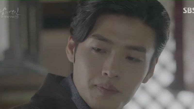 Amantes de la Luna Scarlet Heart Ryeo Cap 06 Sub Esp