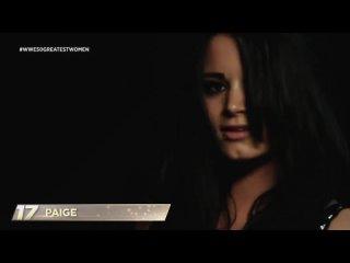 WWE Paige (Saraya Bevis) 17 место