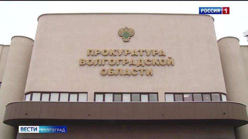 В Волгограде продлили арест обвиняемому в убийстве иностранного студента