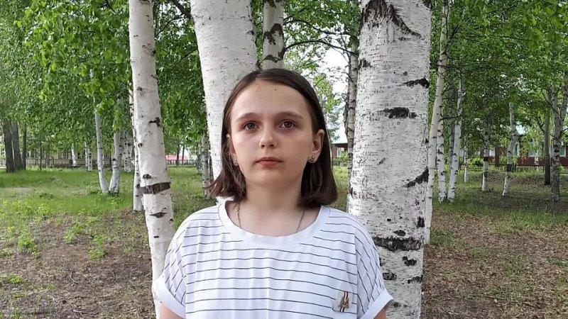 О природе России Злата mp4
