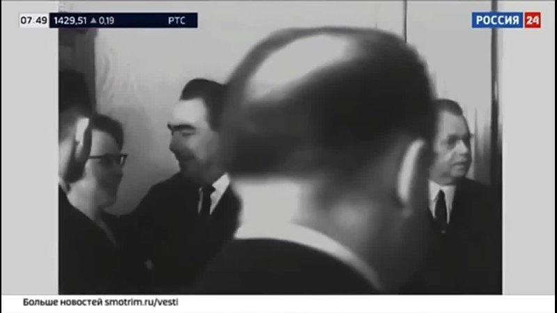55 лет назад Брежнев стал главой государства