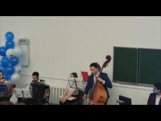 Оркестр УГМУ
