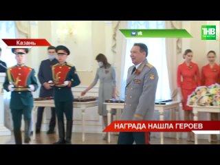 Рустам Минниханов наградил выдающихся татарстанцев в преддверии Праздника Труда и Дня Победы