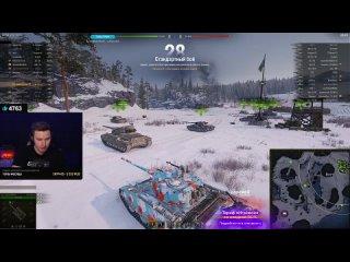 [EviL GrannY | World of Tanks] EviL_GrannY VS Inspirer - Попали в один бой! Кто победит?
