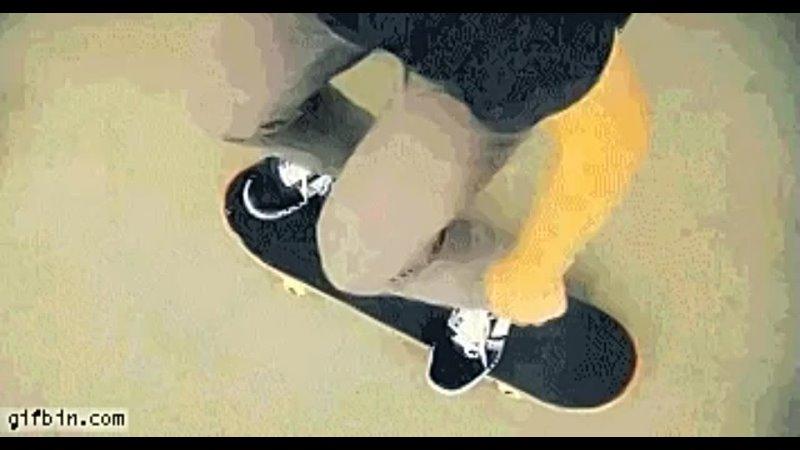 POV skateboard flip