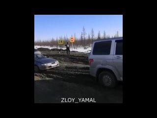 Такое вот состояние дороги Надым-Салехард. Злой Ямал.