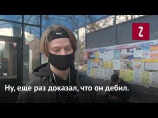 Блогер Эдвард Бил устроил массовое ДТП в Москве.  Что думают об этом его подписчики? Опрос