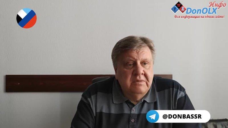 Бесплатный отдых детям металлургов Донбасса этим летом не грозит Донецк Инфо