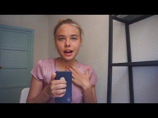 [Daria Monogarova] 300к на фрилансе в 15 лет! Как? Заработок без вложений в интернете! Сколько платят блогерам?