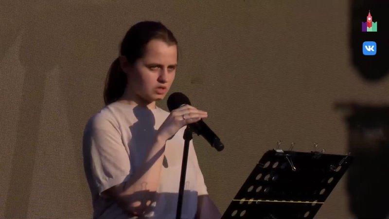 2021 06 20 Екатерина Кевхишвили читает Женщину с киской Дмитрия Быкова на Пионерский чтениях Красная площадь