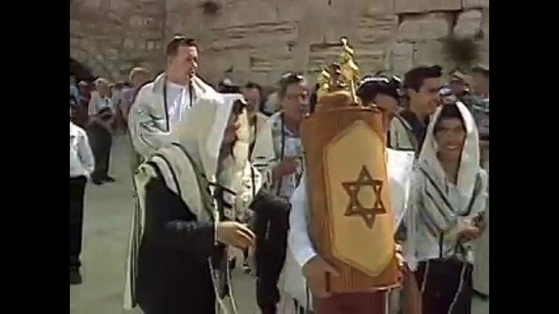 Иерусалим. Земля Священная