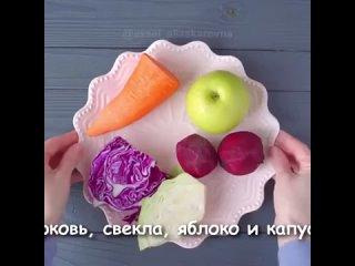 Салат Щётка
