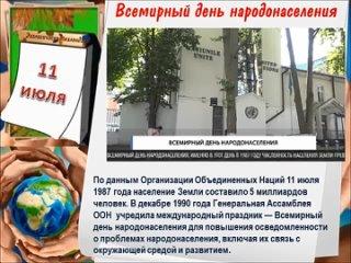 Video by Библиотека им. И.А. Гончарова