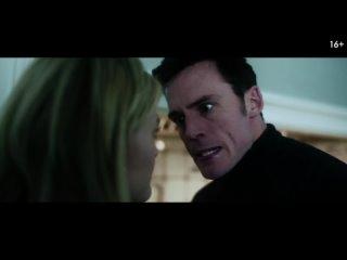 """Трейлер """"Он тебя не отпустит"""""""