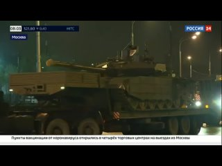 В преддверии Парада_ более двухсот боевых машин проехали по улицам столицы - Россия 24 _