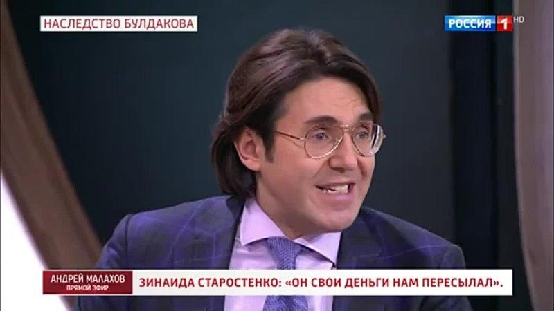 Прямой эфир двойник Баскова украл вдову Булдакова 08 04 21