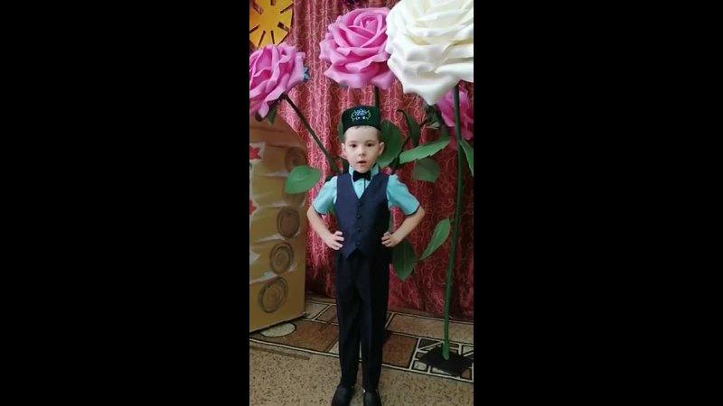 На конкурс Читаем Тукая. Участник № 139 - Самир Аглямзянов, 6 лет, Мамадышский район