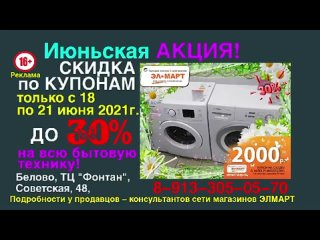 joined_video_43d47af8812f4ae6a1354bfb00ea6f87.MP4