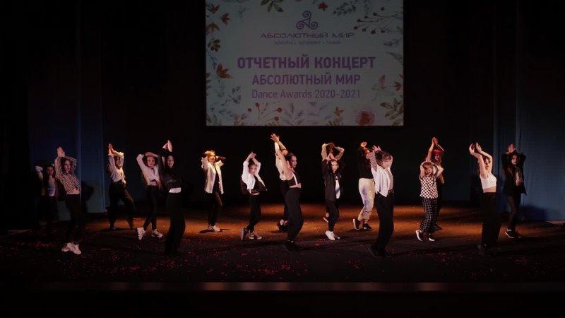 Команда Girls Power танец Strike a pose Хореограф Павел Митрофанов