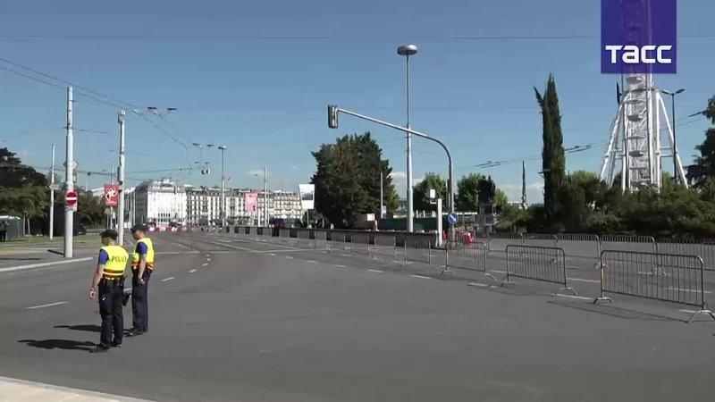 Женева в преддверии встречи президентов России и США