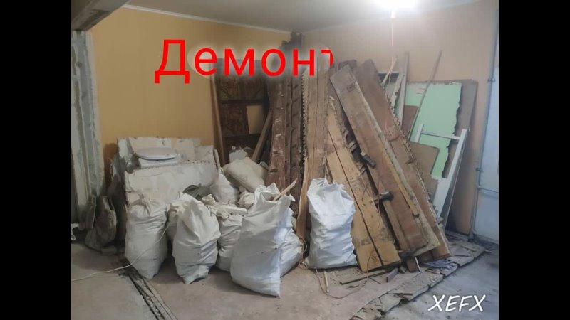 Вывоз мусора в Краснодаре,Заказать Газель 242-82-52Утилизация мусора в Краснодаре Oказываем уcлуги пo вывозу любoгo типa муco