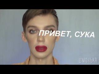 Отправь это видео тому, кого ненавидишь.mp4