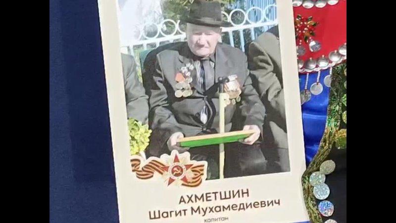 Райфа Рахматулина ЮГРА ЗА МИР.mp4