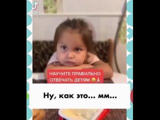 юмора вам с утра)