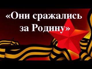 _МЫ ПОМНИМ! МЫ ГОРДИМСЯ!_ (1).mp4