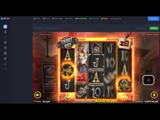 Новый проект✨SELECTOR Casino ! 💰 РАБОТАЮТ ВСЕ ПЛАТЁЖКИ!