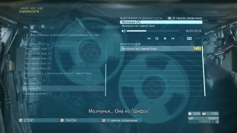 [Ретро Канал CHIPaeva] Metal Gear Solid V The Phantom Pain Прохождение - Part 5 (PS4 Rus)
