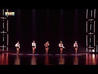 Танцы на ТНТ Tap Dance
