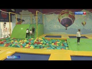 Омские следователи проводят проверку батутного парка после ЧП с ребёнком