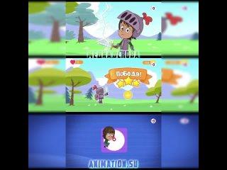 Рисуем мультики и анимацию для телеканалов