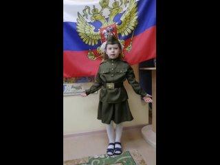 Мы помним! Мы гордимся! Амелина Габдрахманова