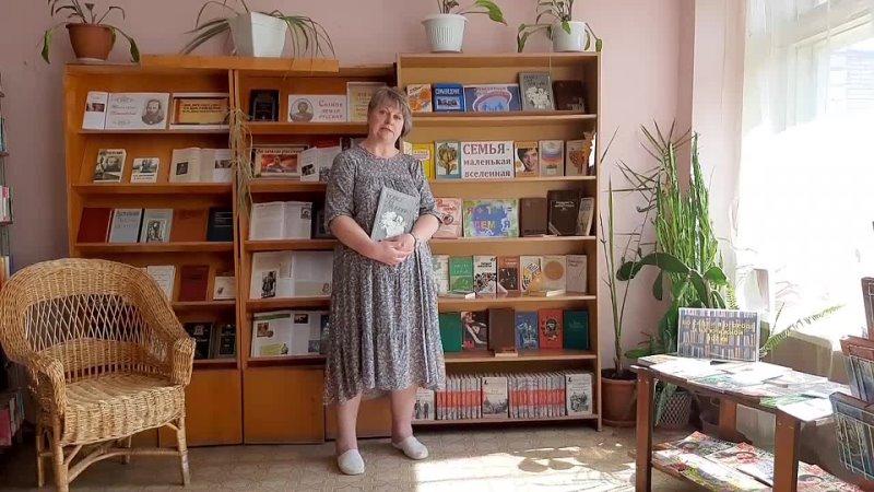 Книжная выставка к Дню семьи Рассказывает М А Волкова ведущий библиотекарь