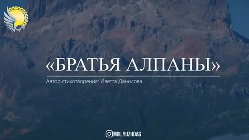Davud_patriot_20210502_172743_0.mp4