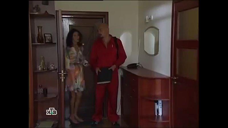 Возвращение Мухтара 5 сезон 45 серия Шоу с продолжением